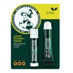 曼秀雷敦(Mentholatum)家庭系列薄荷润唇啫喱8g+3.5g(优惠装)