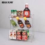 厨欲无限不锈钢三层调味品架 厨房置物架 厨房收纳