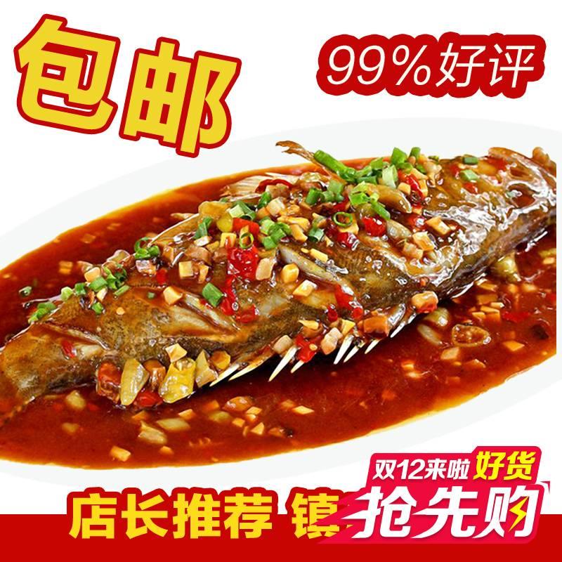 长岭尖安徽黄山特产徽州臭鳜鱼老街臭桂鱼生鲜水产鲑鱼400~450g/条包邮