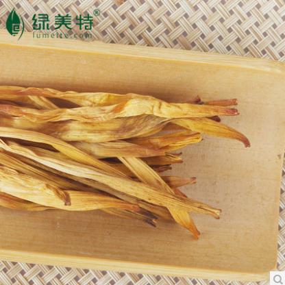 【黄山馆】绿美特黄山农家土特产黄花菜 优质 菜干下饭菜250g*3袋超值包邮