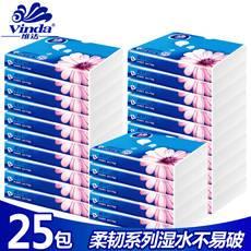 维达超韧抽纸小包3层40抽*25包酒席纸巾迷你手帕纸