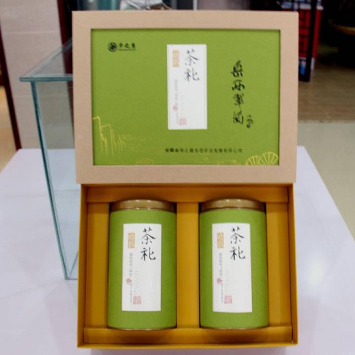 2016华之慧有机高山绿茶岳西翠兰安徽名茶礼盒包装茶叶罐茶叶盒