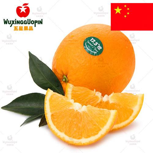 【五星果品】农夫山泉17.5度橙(黄金果),产地优选,安徽总代理,4斤