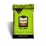 北道田荒道5kg 包邮 东北特产盘锦大米非五常稻花香
