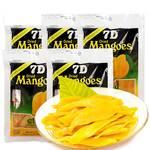 原装进口零食菲律宾 7D 芒果干100g*5包宿务特产芒果零食 小吃 特产【全国包邮】