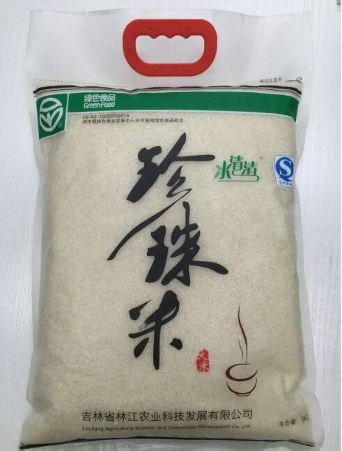 水清清 珍珠米  5kg透明袋包装