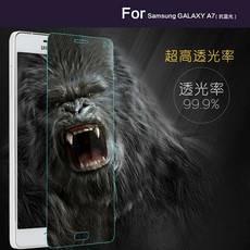 三星A7钢化玻璃膜 GALAXY A7000手机贴膜高清保护膜