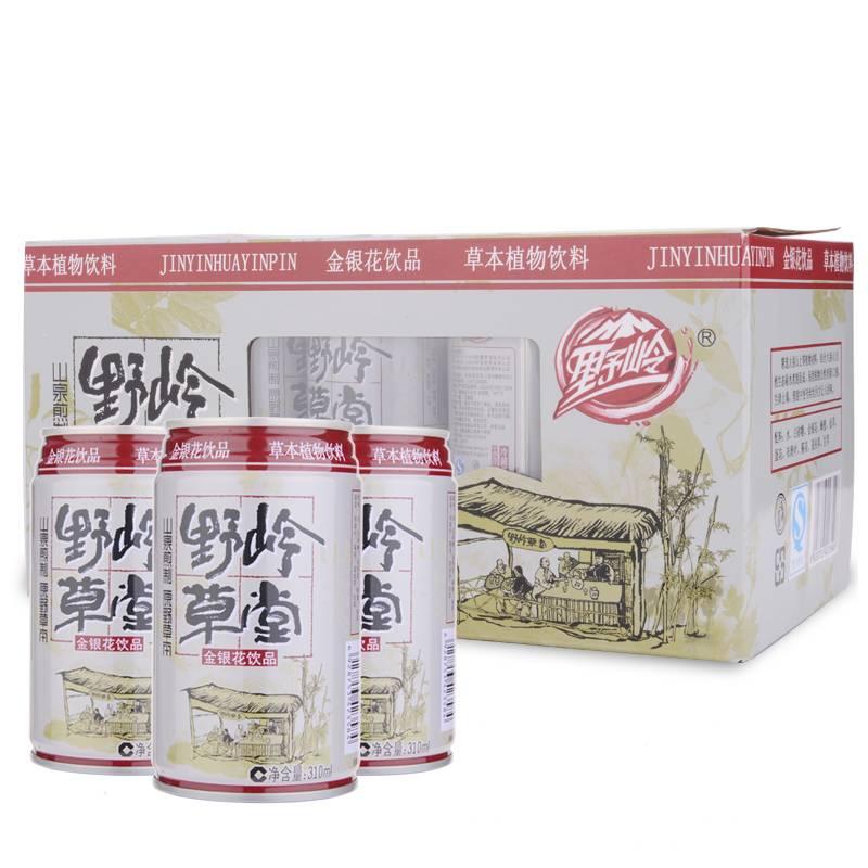 野岭草堂  源自大别山的凉茶饮品