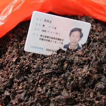 【爱心推荐农品】农家自产梅干菜500g 绿色纯天然 纯手工 干净无硫