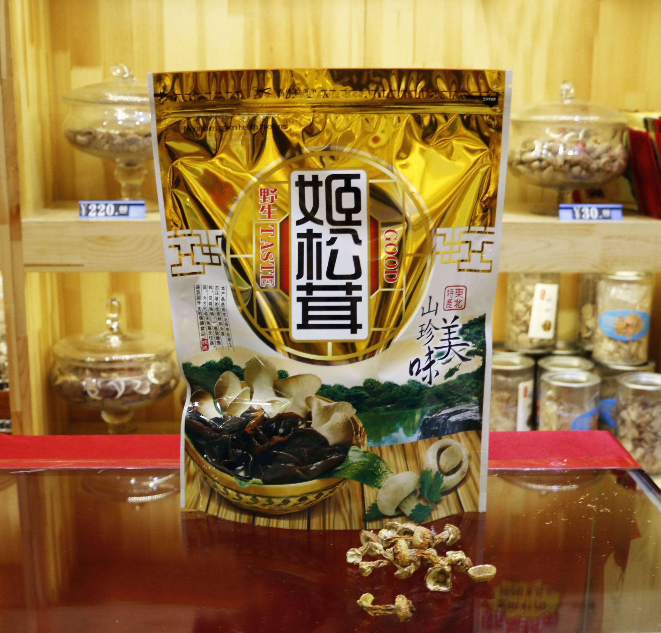 特级 姬松茸 250克 味道香浓 鸡腿菇姬松菇松蘑 干货煲汤材料