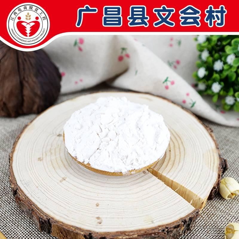 电商公益扶贫 广昌县文会村 藕粉400g