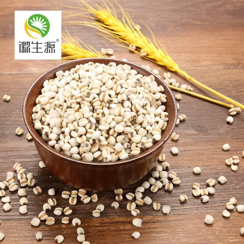 徽生源 浦城特产 农家干货精选小薏米仁 五谷粗粮新鲜薏仁米 400g