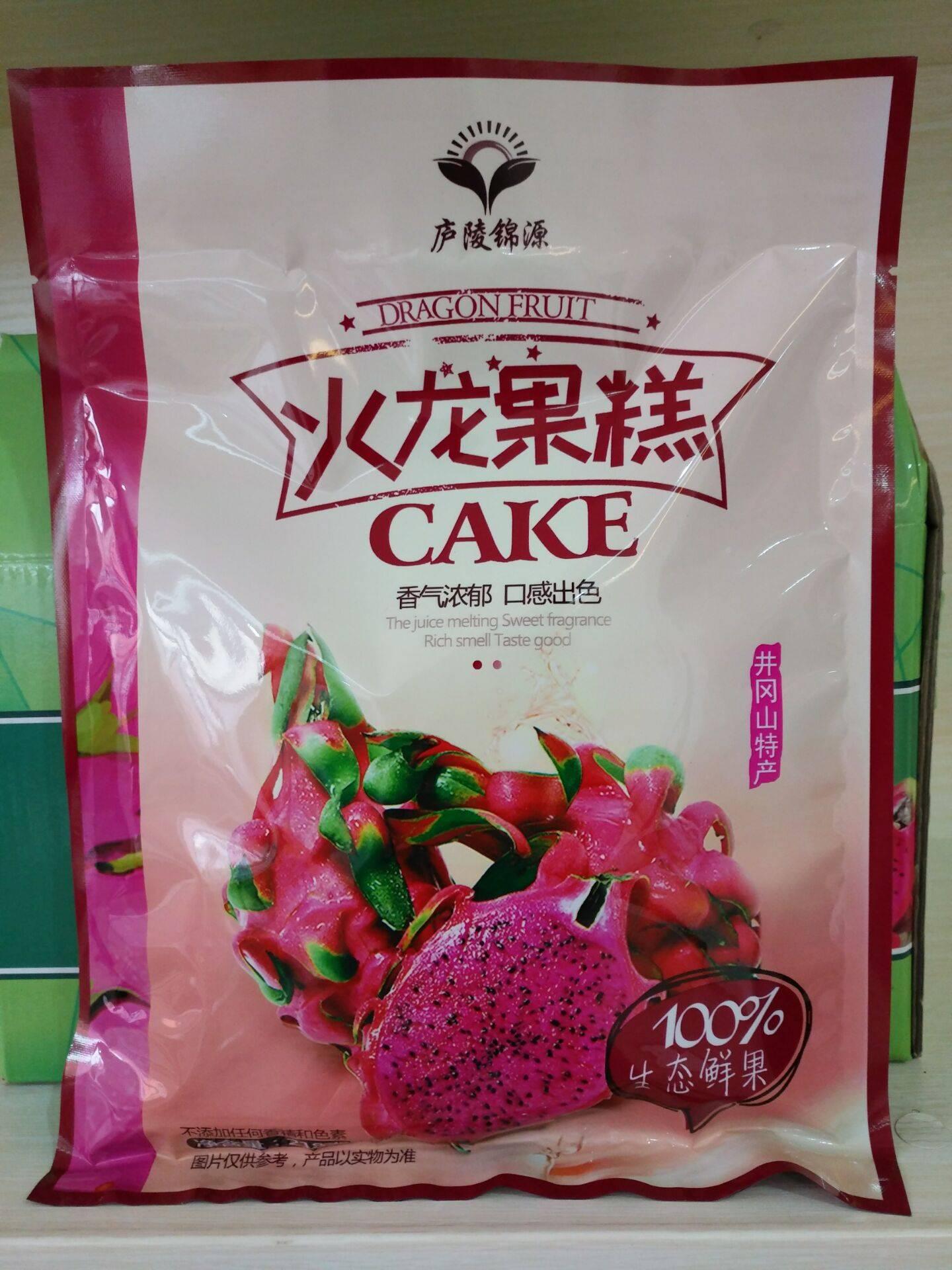 吉安特产 火龙果糕218克