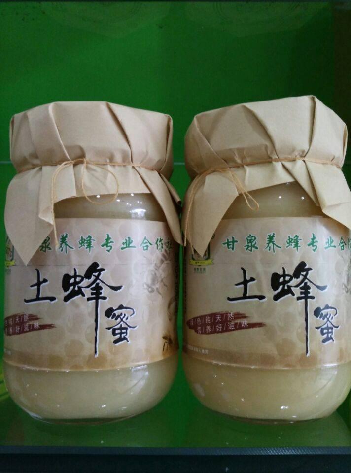 蜜露甘泉 美容养胃 土蜂蜜 500g*2