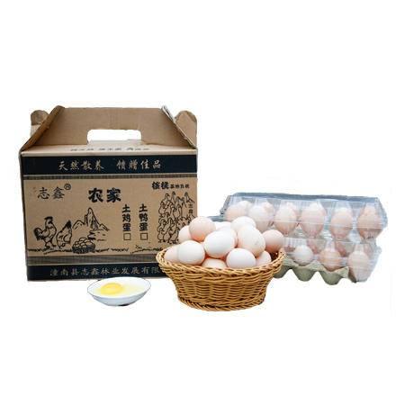 重庆潼南 志鑫基地直供土鸡蛋 36枚/盒(仅售潼南区内)
