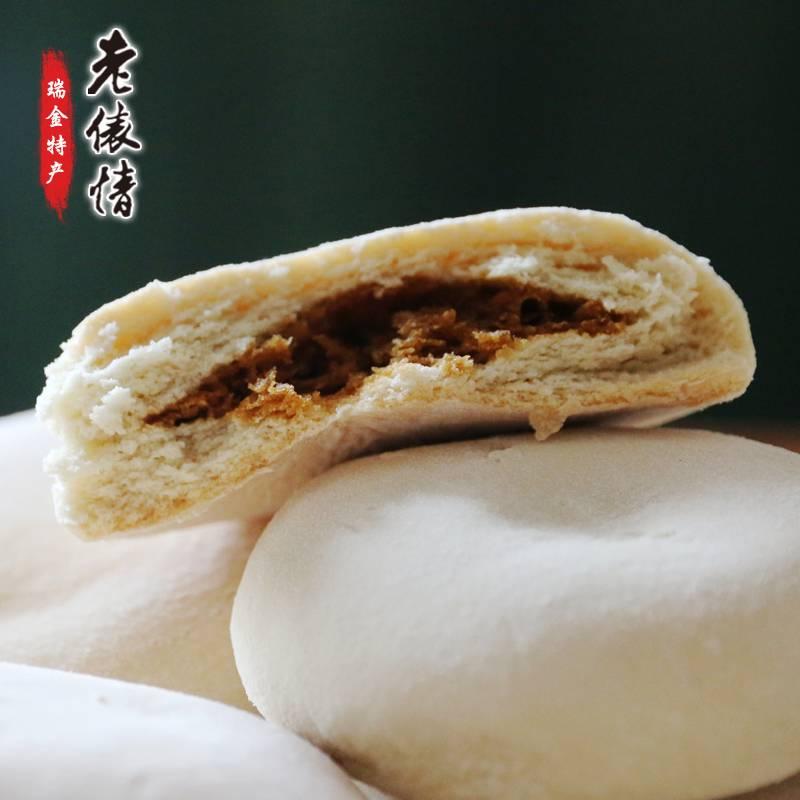 瑞金特产 农家自制红军面饼250g