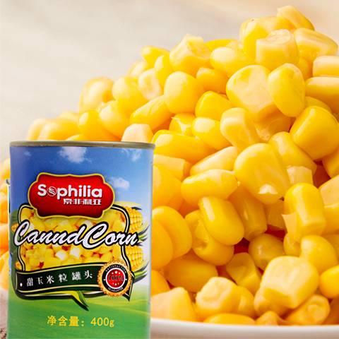 [索非利亚]甜玉米粒罐头 颗颗精选 粒粒美味 只为成就更健康的你