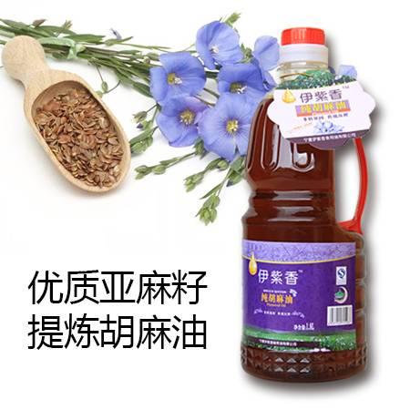 [伊紫香]纯胡麻油1.8L(包邮)