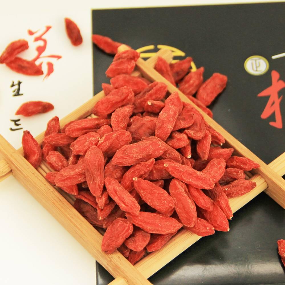 永信和 宁夏枸杞 干果礼盒装300g