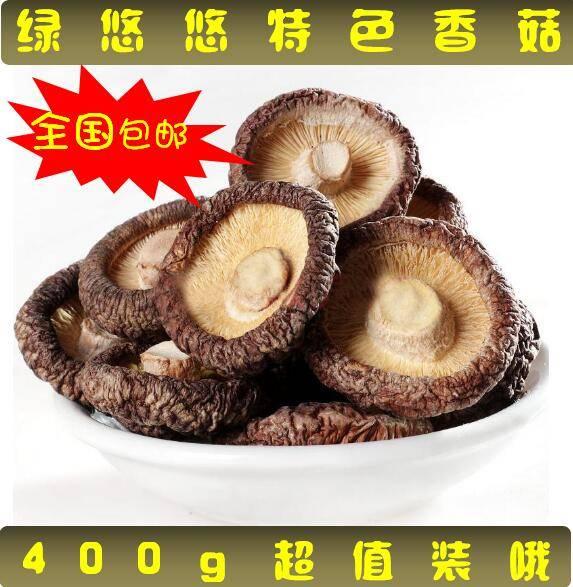 【绿悠悠】大别山区露天香菇400g超值装包邮