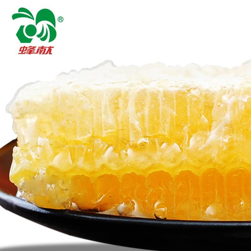 【买2送蜂蜜】蜂献 新疆蜂巢蜜 纯净天然农家自产蜂蜜 蜂窝 500g