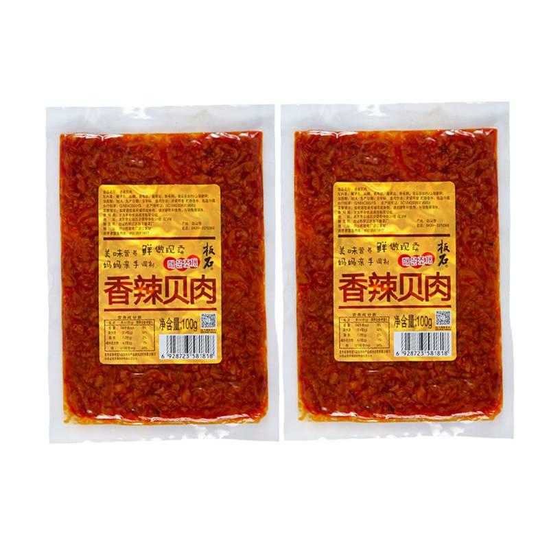 板石新品 香辣贝肉 朝鲜特色风味零食小吃小菜 拌蚬子 100g*2袋