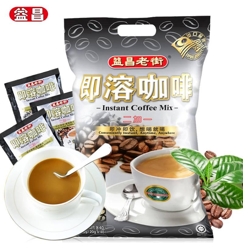 马来西亚进口益昌老街二合一速溶咖啡粉特浓40条装800g袋