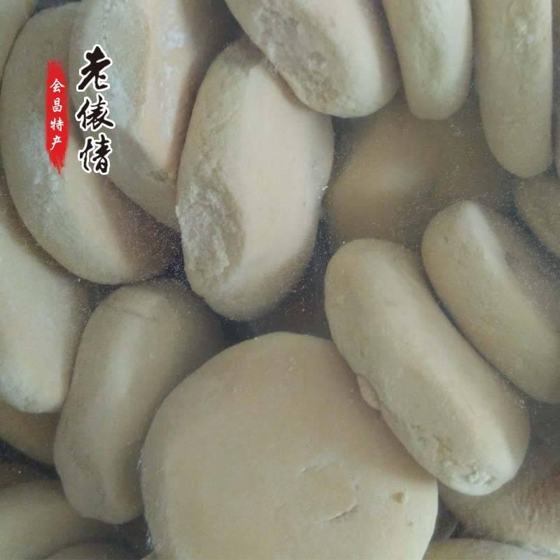 会昌西江饼丘红糖面饼赣南特产糕点 小吃红糖农家自制饼类 纯手工制作!2斤包邮