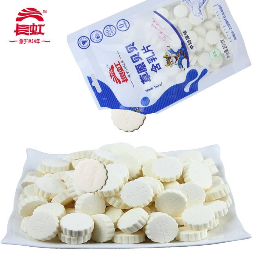 内蒙古奶酪 正蓝旗长虹奶片奶贝草原贝贝牛奶原味250g
