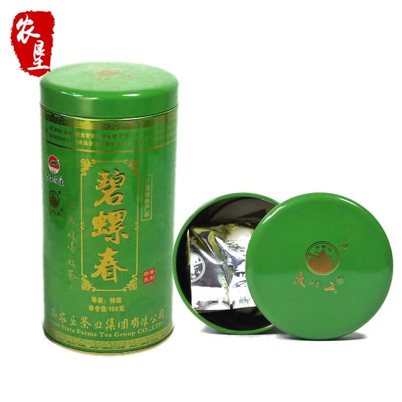 大明山 2016新茶 碧螺春绿茶 农垦茶叶 质量可追溯 绿茶100g/罐