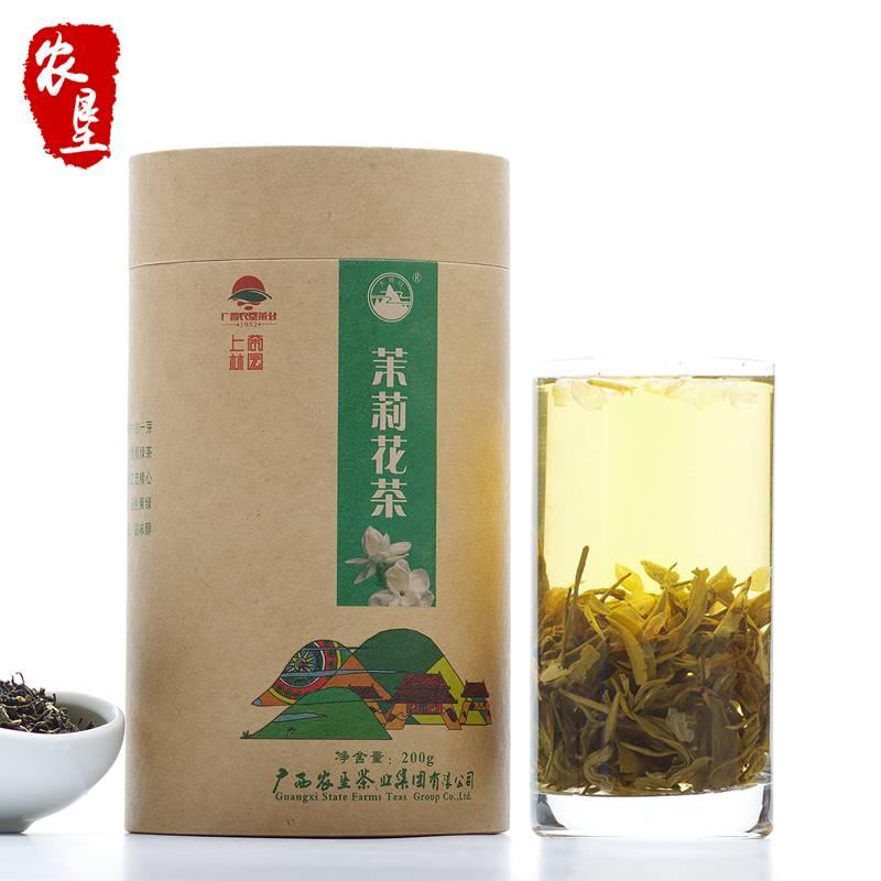 大明山 农垦茶叶 质量可溯源 茉莉花茶叶 浓香型茉莉花茶叶 茉莉龙珠200g