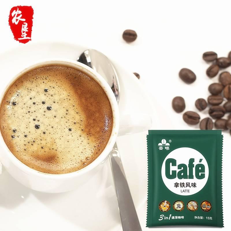 云啡 云南农垦咖啡 云南小粒咖啡粉 三合一速溶咖啡拿铁风味150g/盒*2