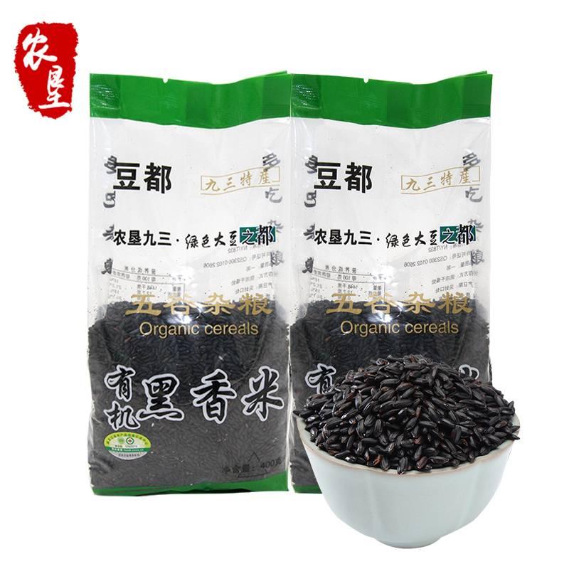 【农垦 黑龙江 】豆都 有机杂粮 东北特产 质量可溯源  五谷杂粮 有机黑米 400g/袋*2