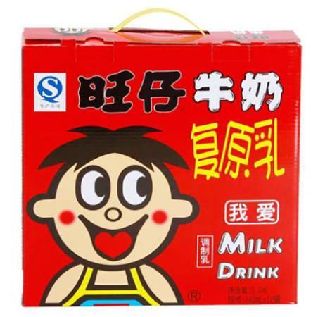 礼盒旺仔牛奶原味