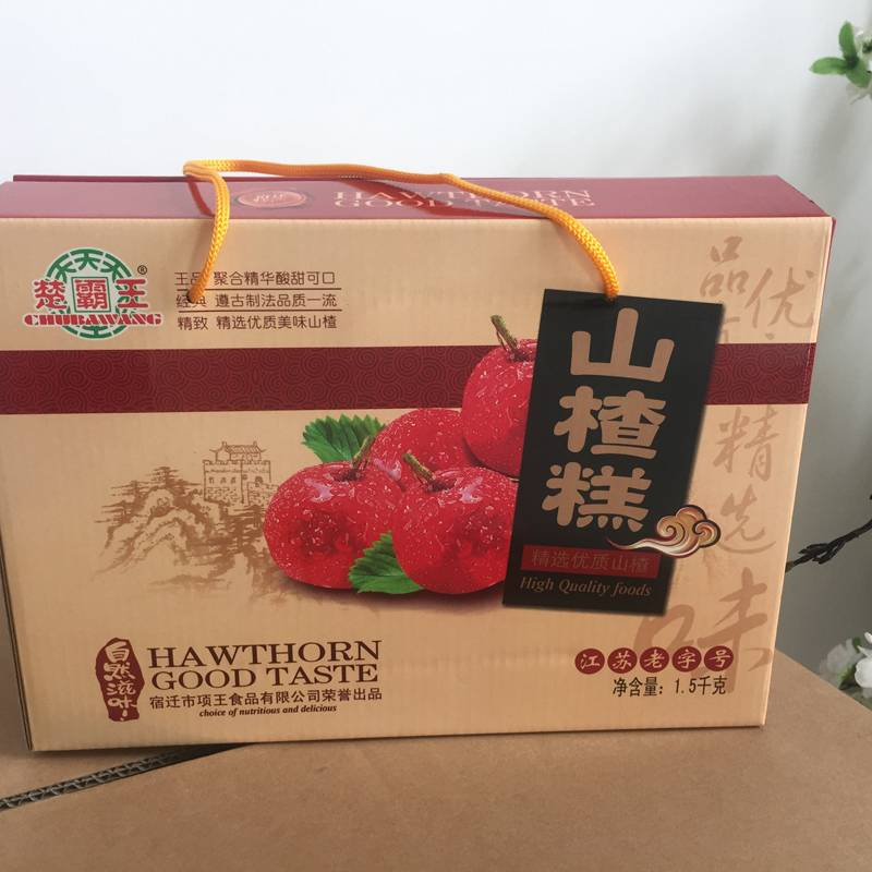 【宿迁项王食品】山楂糕(1500g/盒)