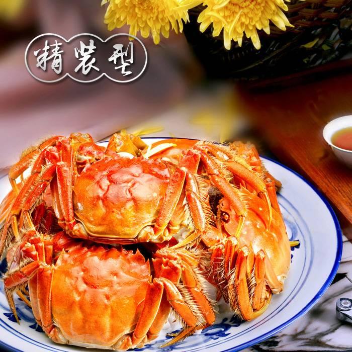 金融优惠购  苏州 阳澄湖 邮滋味 大闸蟹 精装型
