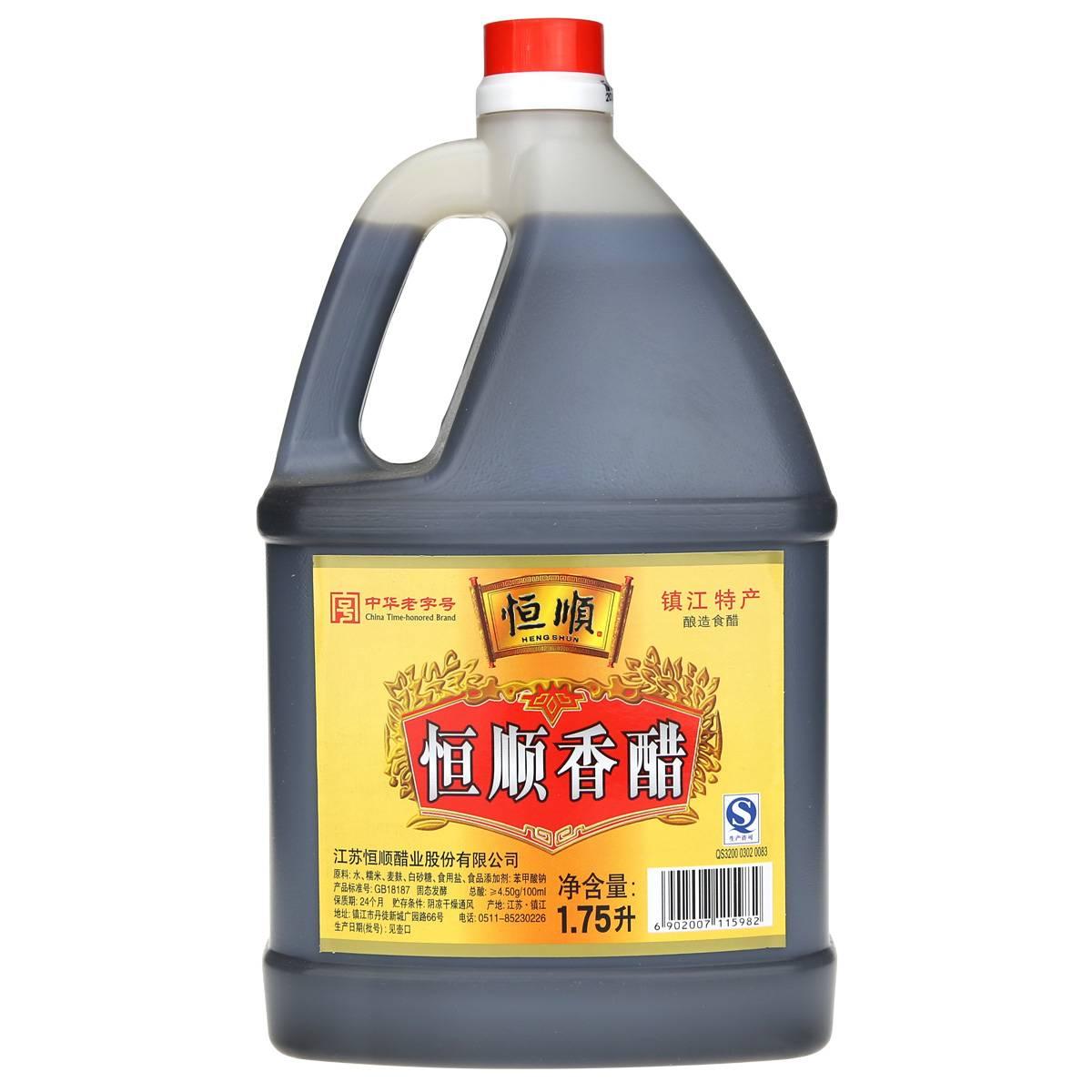 恒顺香醋1.75L 纯粮酿造 镇江特产 调味品 调味料