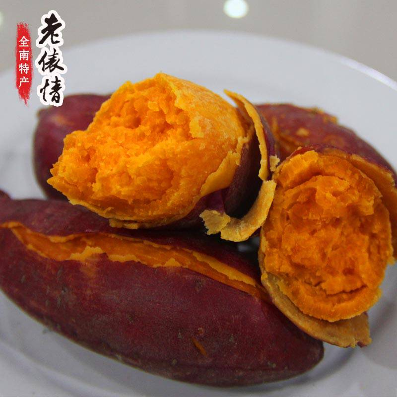 老俵情 全南农家自种红薯 香甜软糯 秋季养生首选